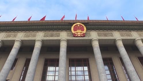 全国人大就香港法院司法复核案判决发表谈话