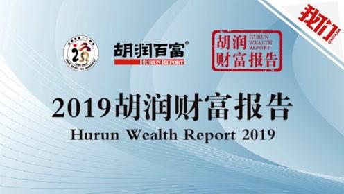 中国千万资产家庭数量5年来首次减少 原因是股市下跌