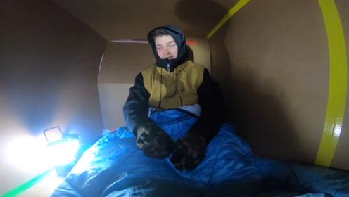 老外作死挑战,呆在-20°的堡垒中24小时,最后挑战失败