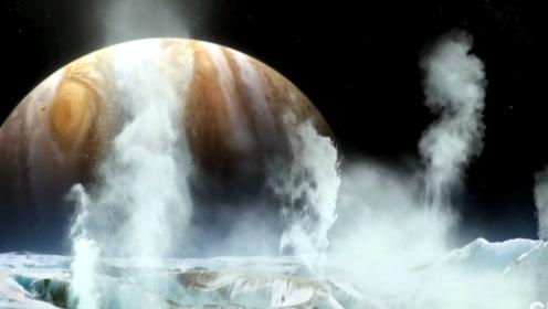 美国宇航局在木卫二表面观测到水的出现 或许有存在生命的可能性?