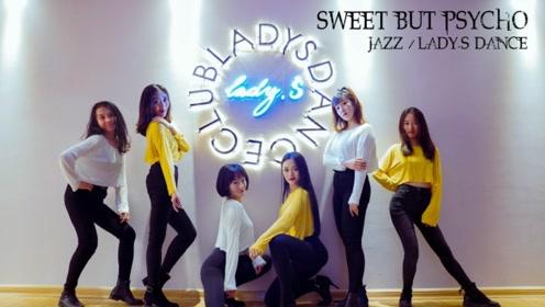 青岛网红舞蹈室LadyS舞蹈 爵士舞 sweet but psy