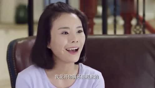 福星盈门:裴光明半夜要吃冰棍儿,钱龙又蒙又骗,竟然没整过他!