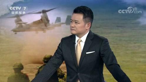 与日本打得火热 强压韩国和解 美国为何如此偏心?