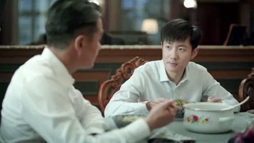 《奔腾年代》大结局 姜还是老的辣,常汉卿猜到事情不简单,郡博却是一脸懵