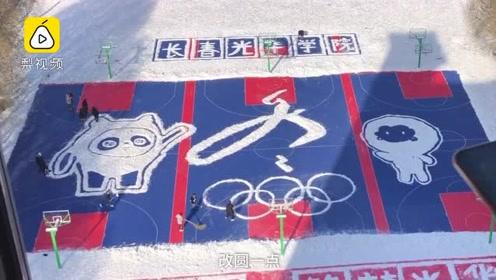 东北雪地的高级玩法!大学生画巨幅冬奥海报,占了3个篮球场