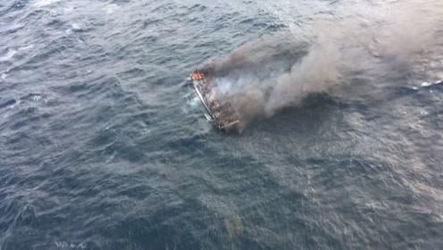 实拍:韩国一艘渔船起火 现场浓烟滚滚致1人死亡11人失踪