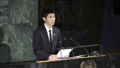 王源联合国大会中文发言:教育为孩子们提供了一盏指路明灯