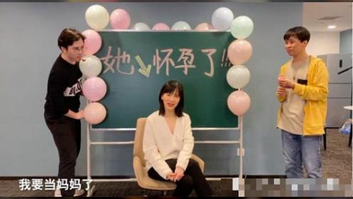 一代目网红papi酱宣布怀孕,与老胡结婚五年恩爱有加,网友:恭喜恭喜