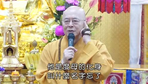 海涛法师开示:观音慈悲的眼泪