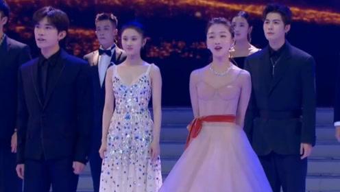 金鸡奖开幕不可错过的看点,朱一龙声音太苏了!