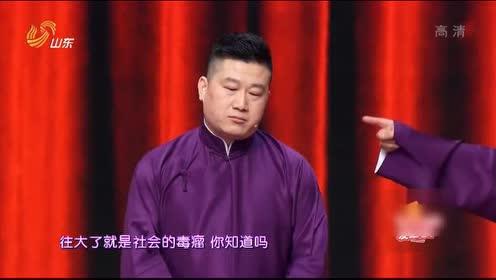 郎鹤炎节目现场批评张鹤伦!差点被骂哭了!