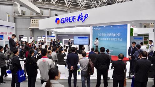 格力电器2019年第二次临时股东大会召开 董明珠缺席、股东交流环节取消