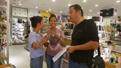 """扎心了!中国老哥在尼泊尔和妹子搭讪,妹子说""""你长得像我爸爸"""""""