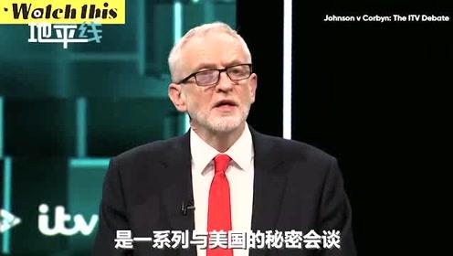 英国大选首场电视辩论 约翰逊科尔宾互送圣诞大礼