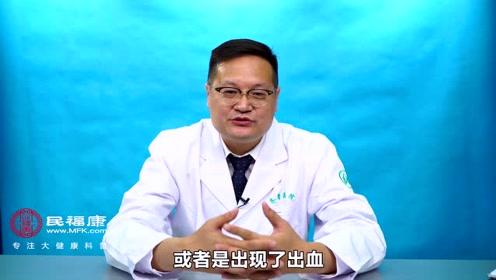 溃疡性结肠炎怎么根治?