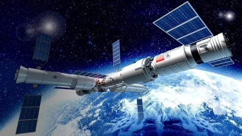 重达百吨可载三人 中国空间站将在2022年前后建成