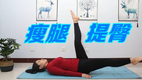 专为零基础没时间去健身房设计,赶走扁平臀,超简单还很有效果!