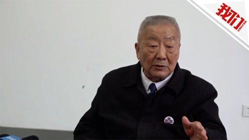 南京大屠杀幸存者葛道荣:三个亲人被害 被刺的伤疤至今还疼