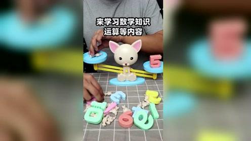 大猫为了让大家好好学习,特意生了19只小猫~