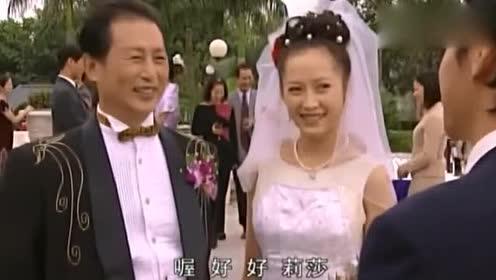 金凤带张世豪参加同学婚礼!新郎问张世豪是做什么的!