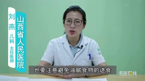 哮喘患儿在饮食上需要注意什么