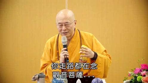海涛法师开示:无忧无虑过生活