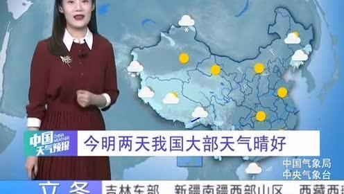 """强降雪""""不休息""""!明天11月15日大雪+暴雪""""侵袭""""北方!"""