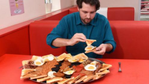 让吃货惊呆的早餐,一份重达20斤至今无人免单成功,网友:敢不敢来中国!