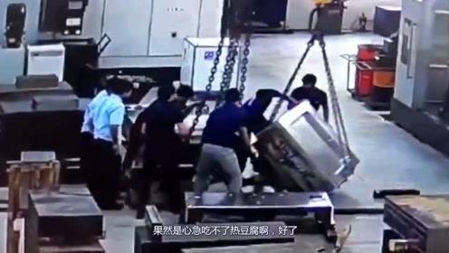 车间起重工人太心急,还没准备好就起钩,一名工人当场悲剧了!