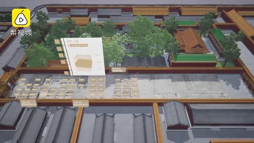 故宫发布全新虚拟现实作品,展示地下故宫