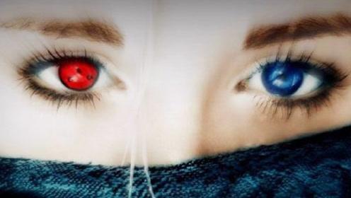 真的有阴阳眼吗?传说可以看到灵魂等超自然现象,专家:青光眼!