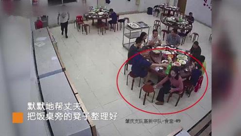 这就是爱情!肇庆一消防员新婚聚餐突遇火警 妻子替丈夫整理凳子
