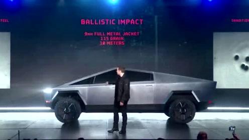 特斯拉首席执行官推出首款电动皮卡车,马斯克现场展示它的风采