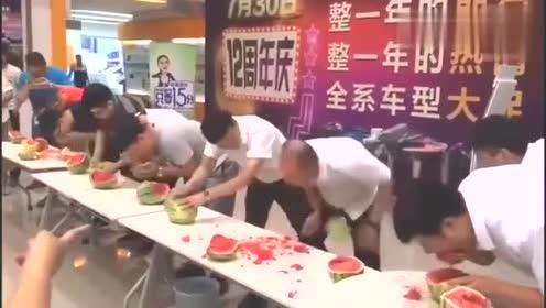 吃西瓜吃出不一样的境界!秒杀现场所有选手!太牛了!