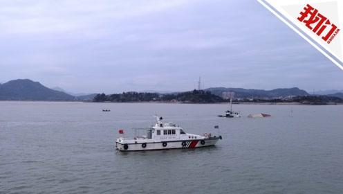 一艘台湾籍货船福州闽江口碰撞沉没 7人获救2台湾籍船员仍失联