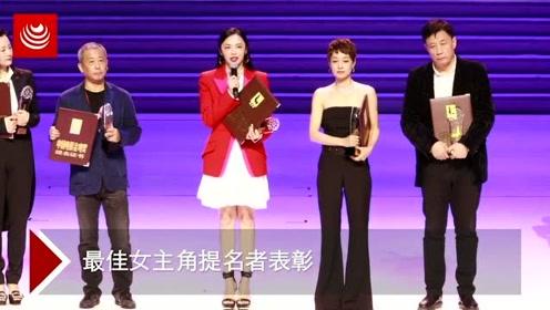 第32届中国电影金鸡奖提名者表彰仪式在厦门举行