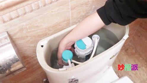 马桶冲水无力不用花钱修,拧一下这个小机关轻松解决,太厉害了