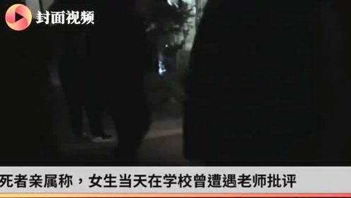 自贡初三女生17楼坠亡 学校发情况说明:因考试夹带被老师教育,父母认同