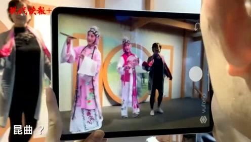 来5G运河体验馆,在上海体验别样运河文化