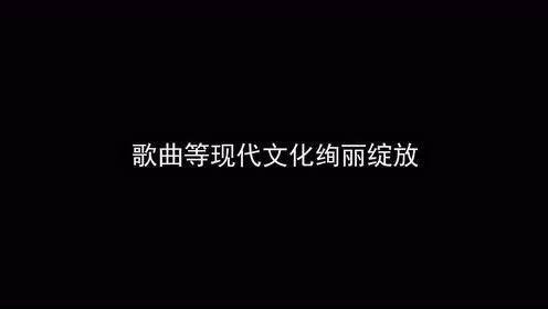 """2020国考申论范文:多措并举让中华文化""""卖出去"""""""