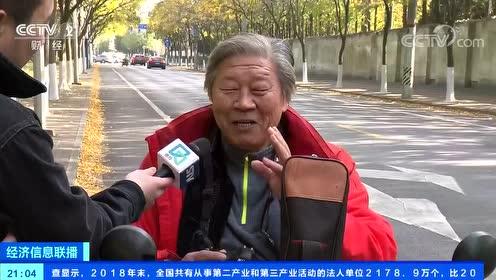 """秋味儿浓 落叶不扫 留住上海街道最美的""""金黄地毯""""视频"""