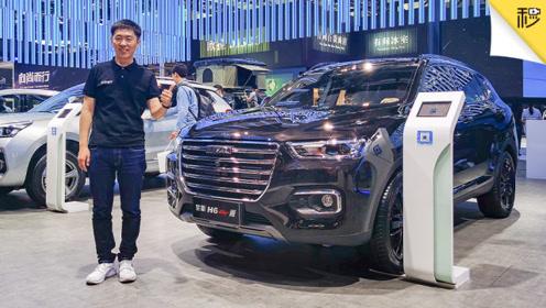 7.6秒破百 预售13万起 哈弗H6 GT静态首测 |2019广州车展