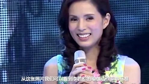 东方女神李若彤,想不到身材如此欧美,晒出健身照那刻,网友懵了