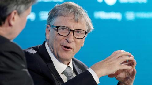 创新经济论坛比尔盖茨采访全程 核能将成为拯救气候变化的重点