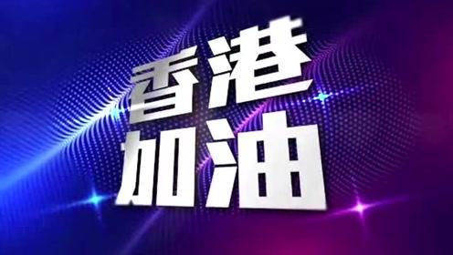 【#港星集体发声为香港加油#第二弹】