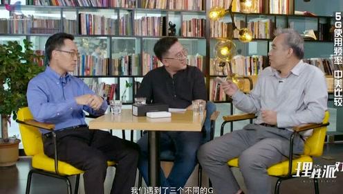 """5G商用牌照""""大战""""硝烟弥漫,中国拔得头筹优势何在?"""