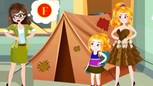 穷女孩买不起帐篷,妈妈亲手为她制作一个,竟开启神奇通道!