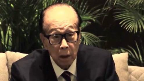 为什么李嘉诚能成为亚洲首富?看完他家祖坟就明白,十足的风水宝地