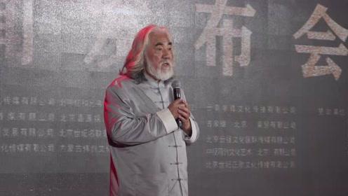 导演张纪中亲临助阵加拿大金枫叶国际电影节发布