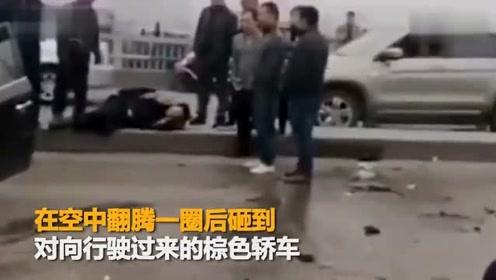 """重庆轿车刮擦逃逸 突然""""空翻""""砸向来车险坠桥"""
